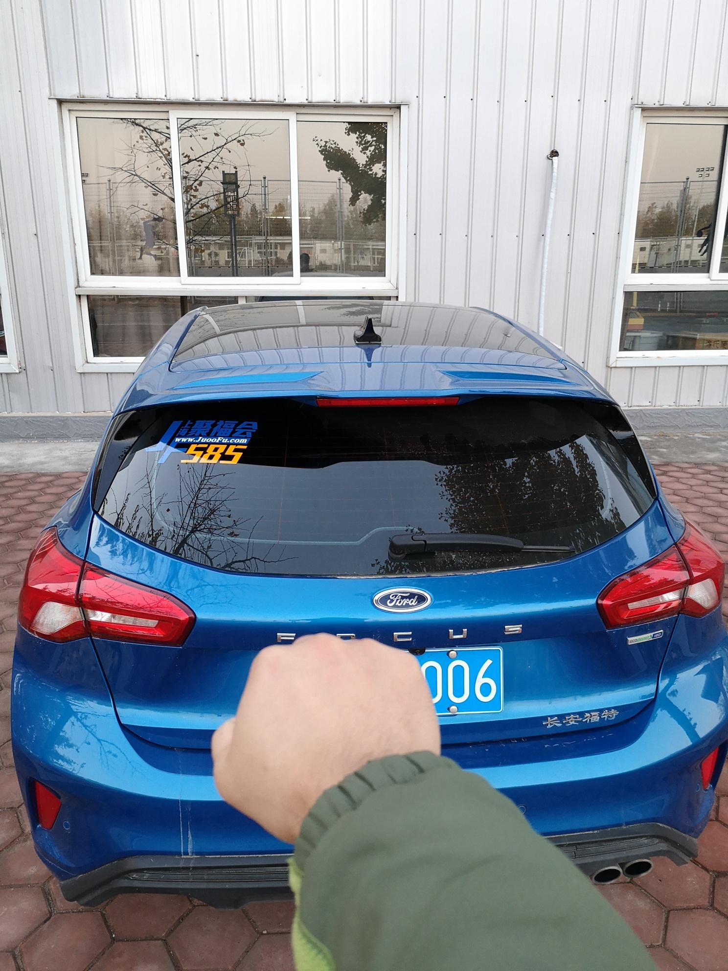福特车友会车标申请规则6237 作者:姜立军 帖子ID:45