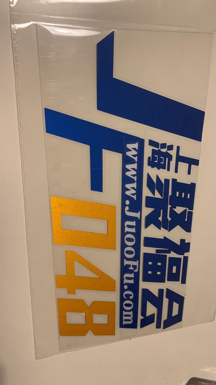 福特车友会车标申请规则7119 作者:乔明华 帖子ID:45