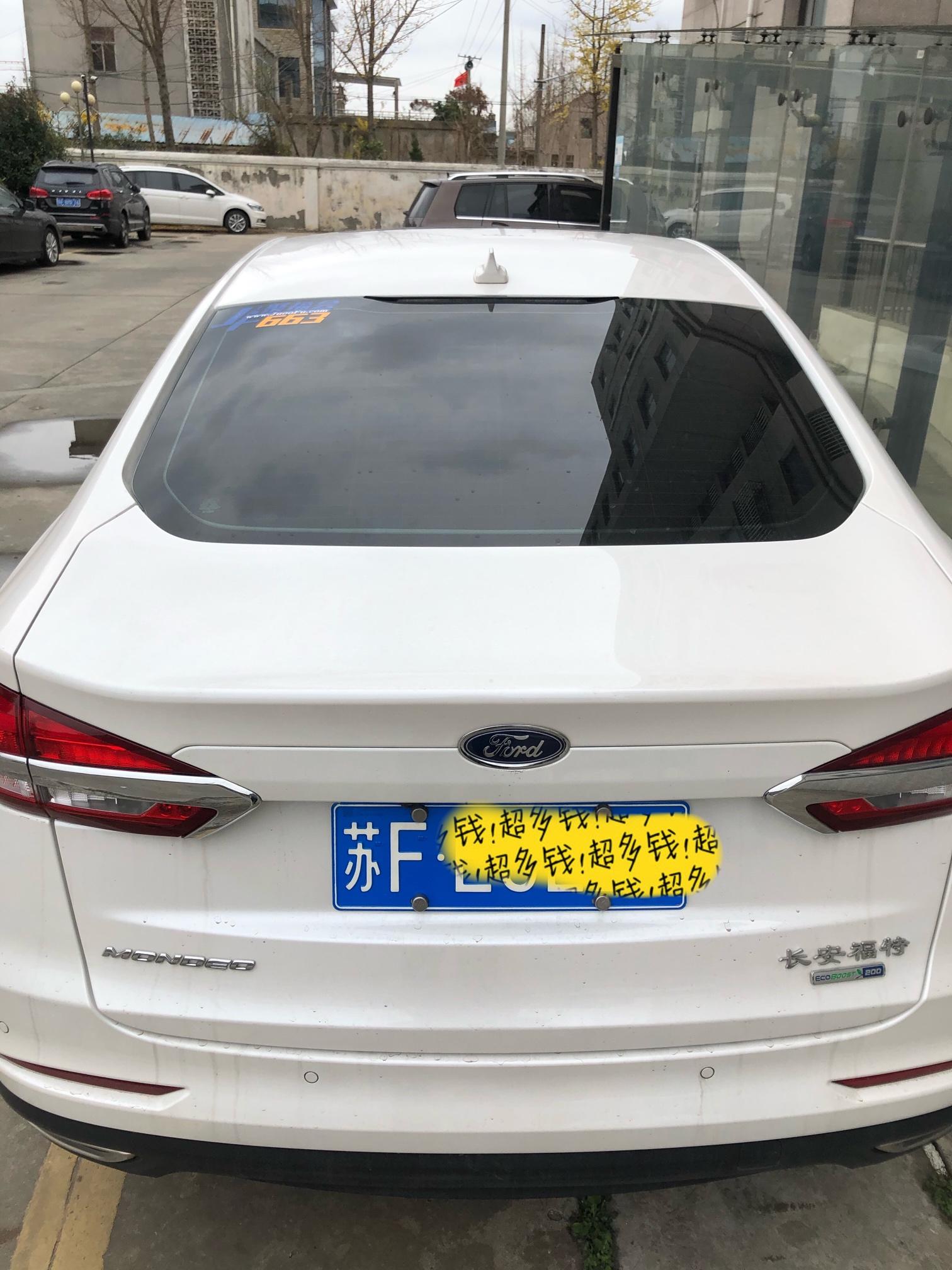 福特车友会车标申请规则9799 作者:麦兜卖小火柴 帖子ID:45