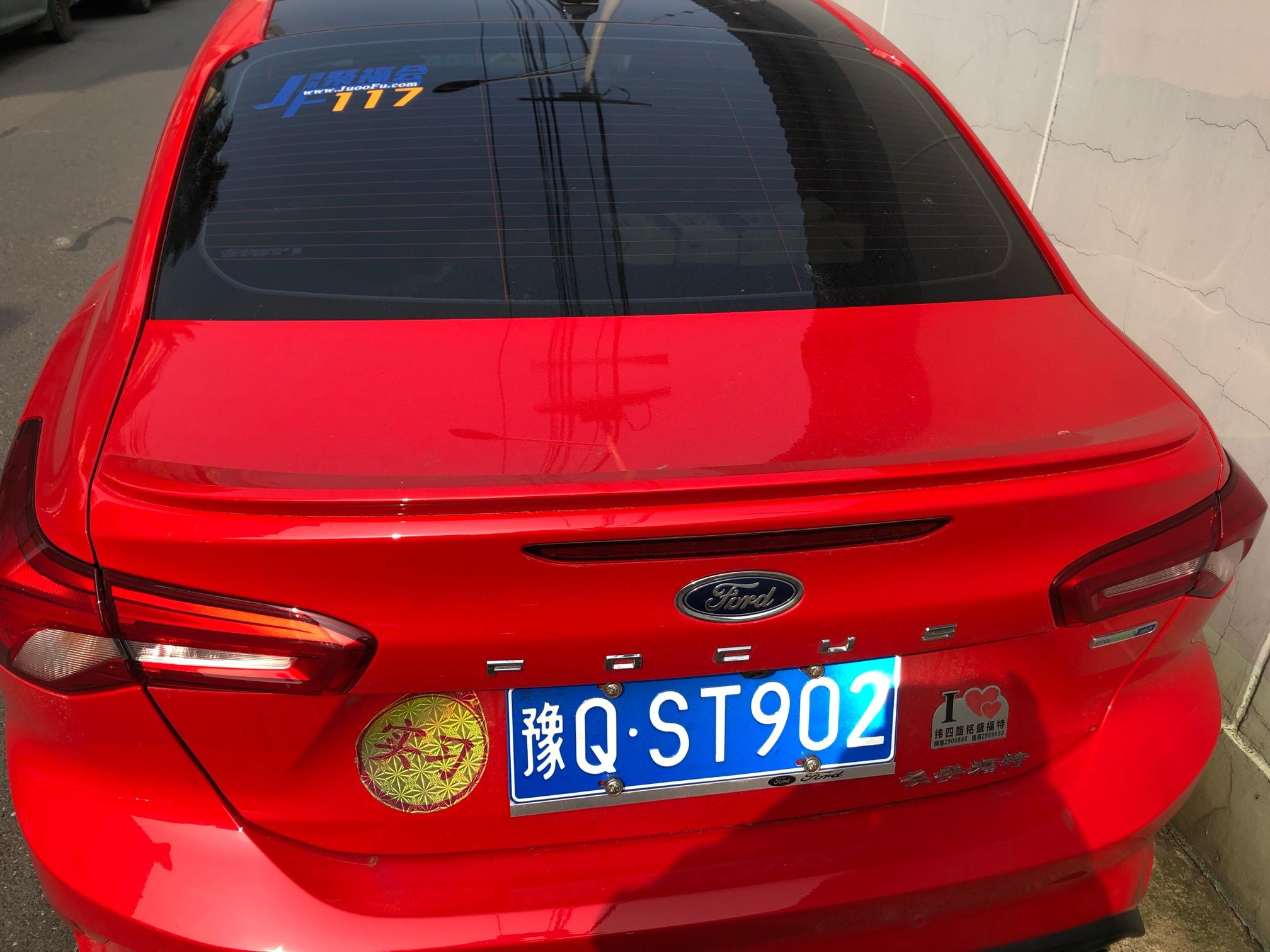 福特车友会车标申请规则8518 作者:张洪涛 帖子ID:45