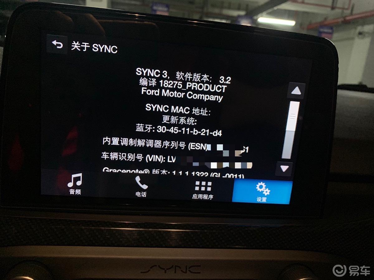 (用车感受)新一代福克斯ST-line7871 作者:不二先生 来源:福特车友会 发布时间:2020-4-8 15:19