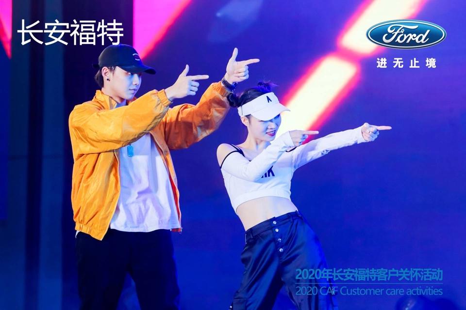 2020年长安福特粉丝盛典福米家宴盛大开启2715 作者:刘青林 帖子ID:3443